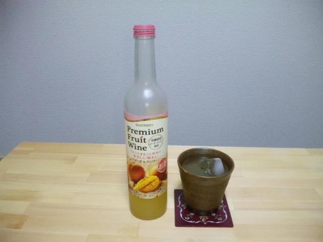 美味しいワイン☆