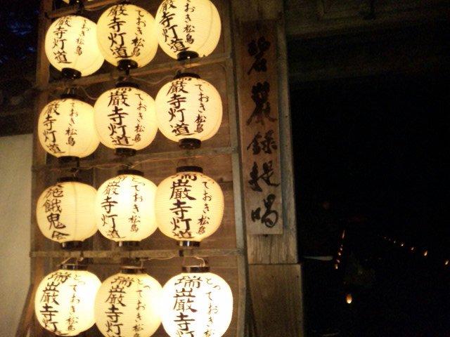 松島灯道祭